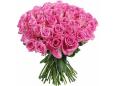 39 розовых роз