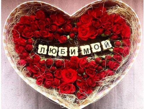 """Розы в коробке """"Любимой"""""""